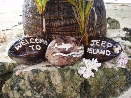 ようこそ!JEEP島へ。